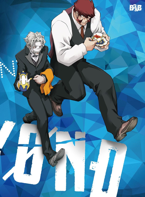 血界戦線 & BEYOND Vol.3 DVD 初回生産限定版