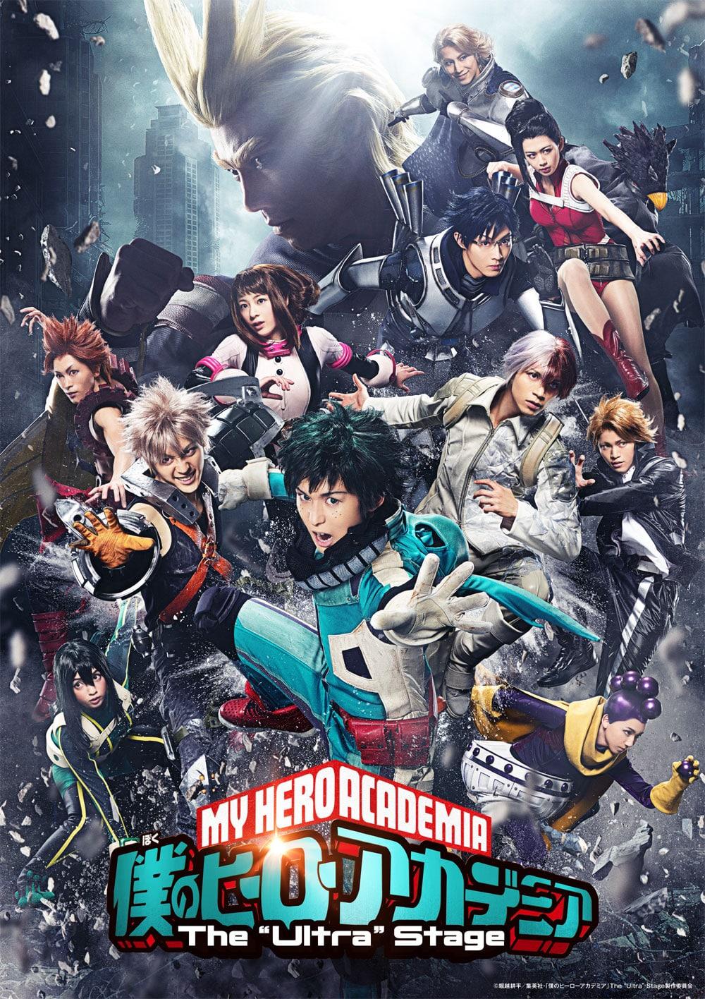 """「僕のヒーローアカデミア」 The """"Ultra"""" Stage DVD"""