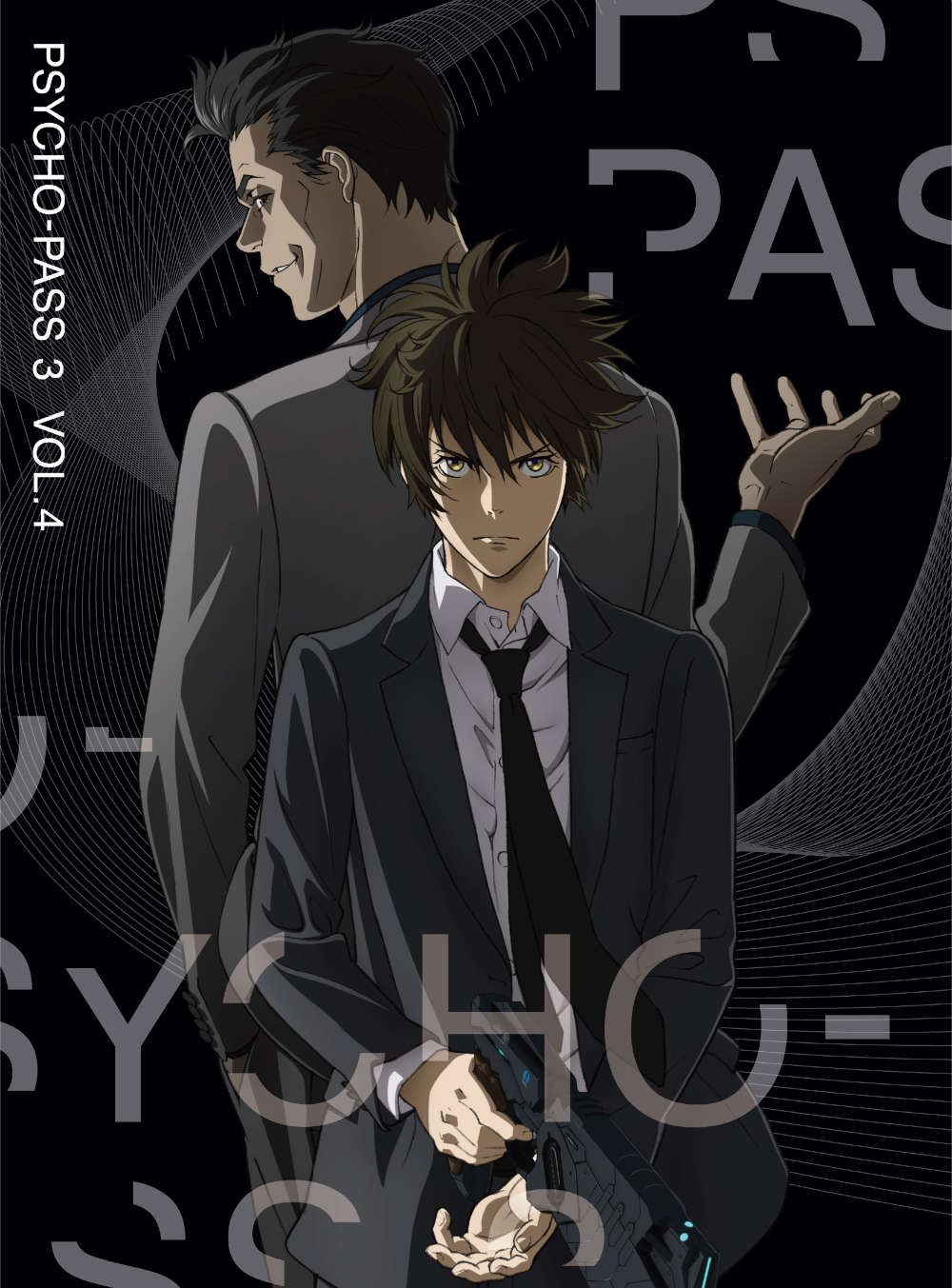 PSYCHO-PASS サイコパス 3 Vol.4 DVD 初回生産限定版