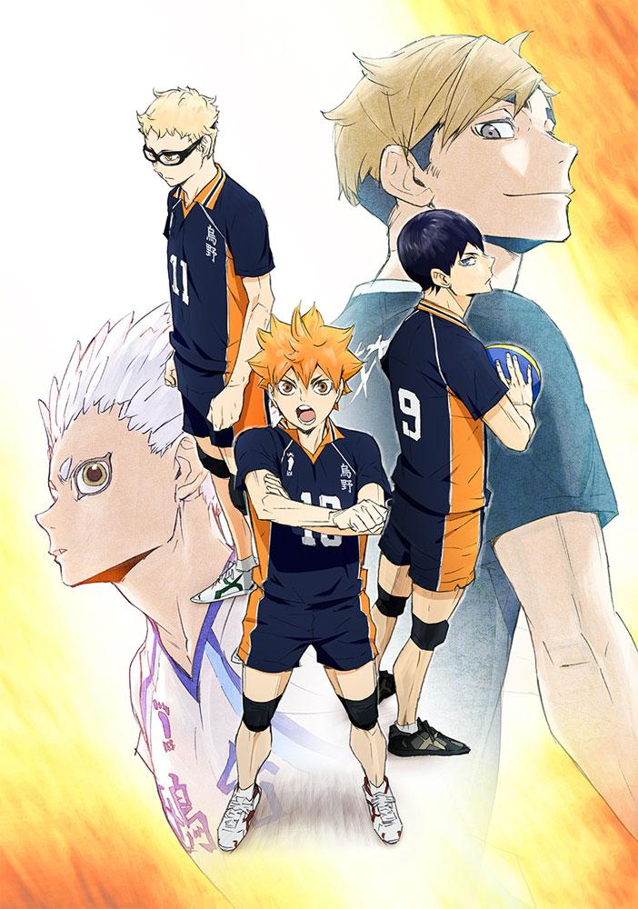 ハイキュー!! TO THE TOP Vol.4 DVD 初回生産限定版