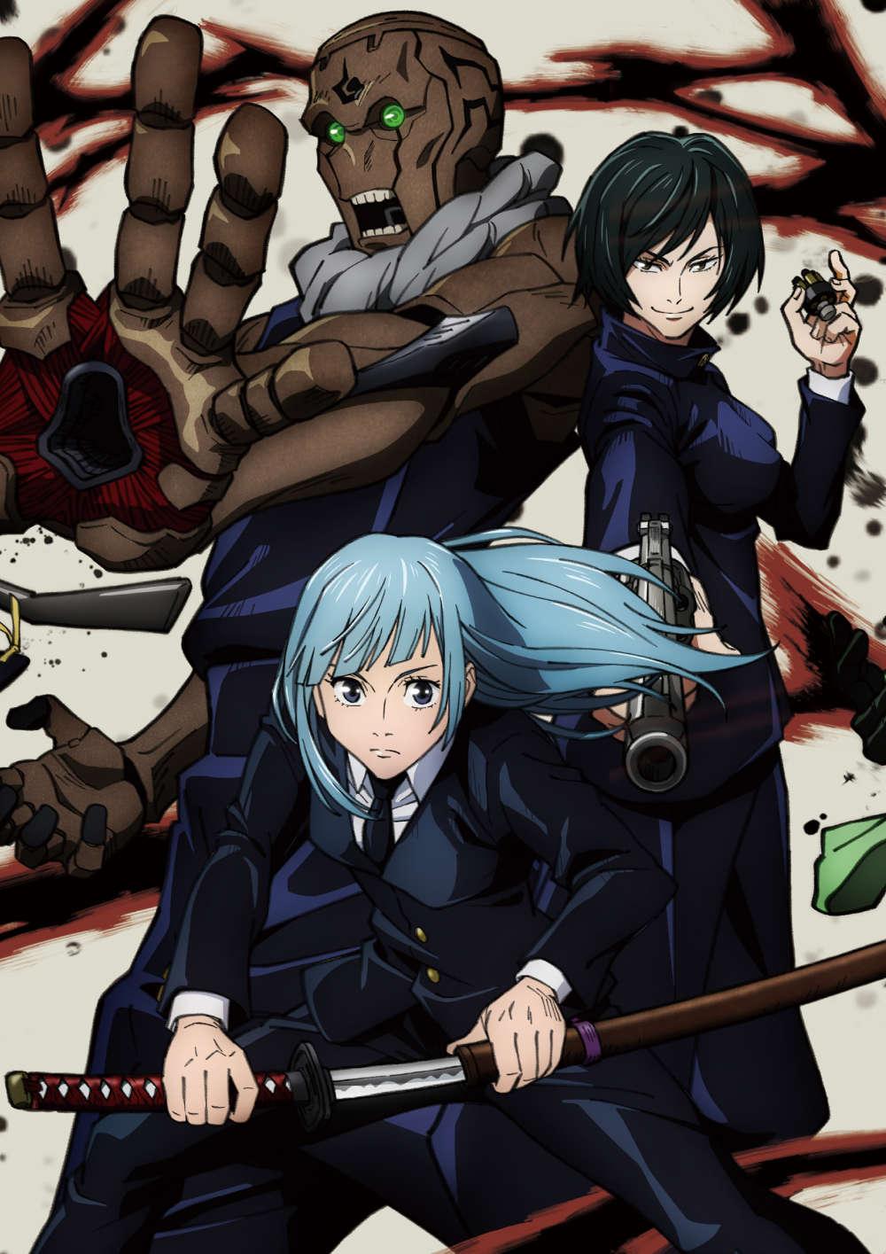 呪術廻戦 Vol.7 初回生産限定版 DVD