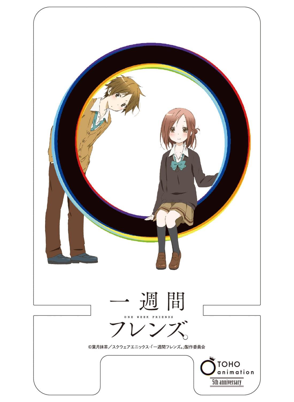 TOHO animation 5周年記念 アクリルスマートフォンスタンド:一週間フレンズ。