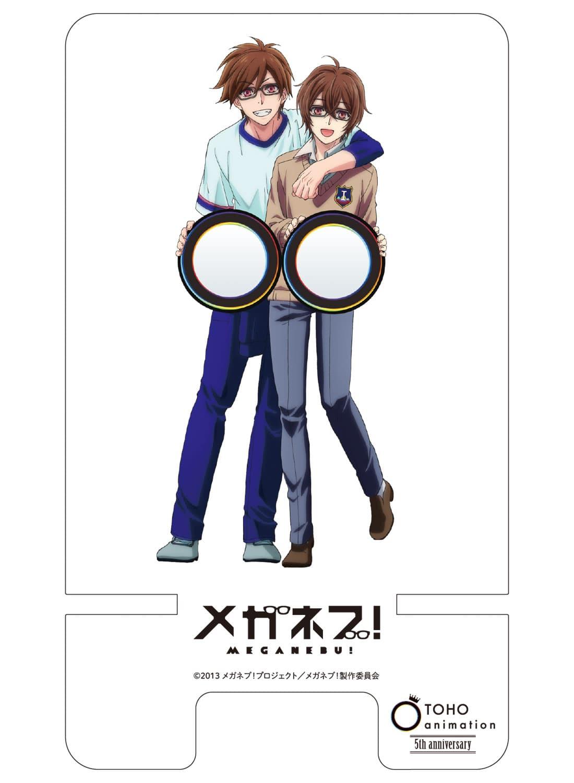 TOHO animation 5周年記念 アクリルスマートフォンスタンド:メガネブ!