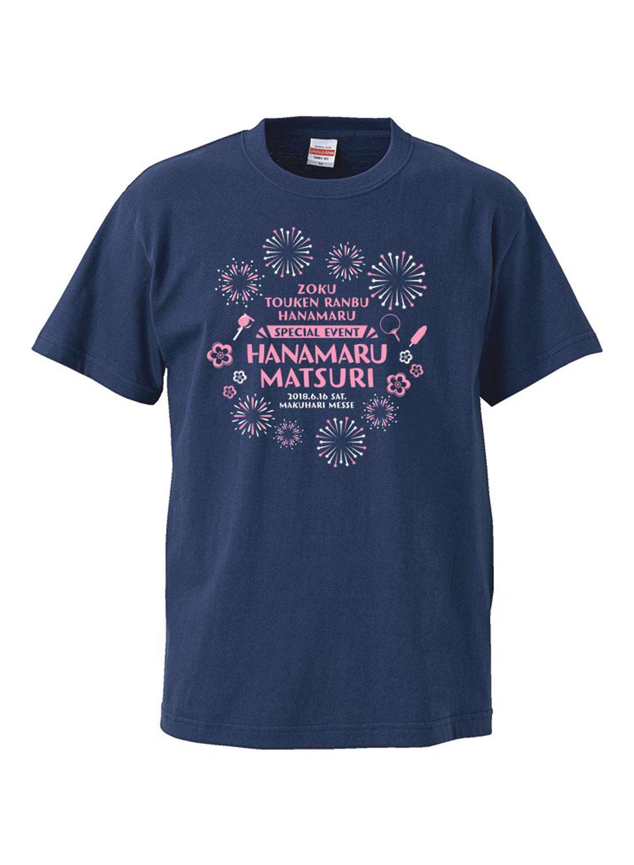 続『刀剣乱舞-花丸-』 「花丸◎まつり」イベントTシャツ