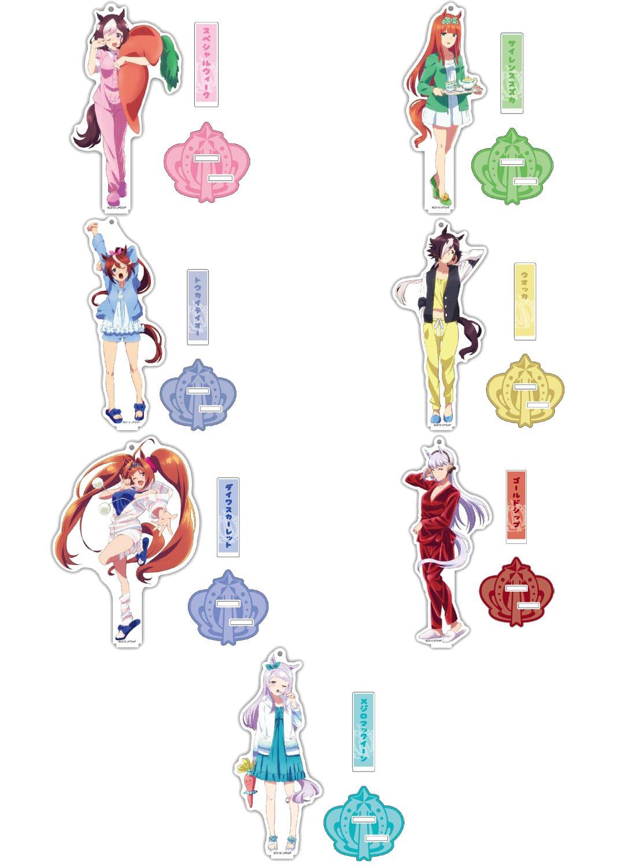 ウマ娘 プリティーダービー 描き下ろしトレーディングアクリルスタンド【全7種】ランダム4個セット