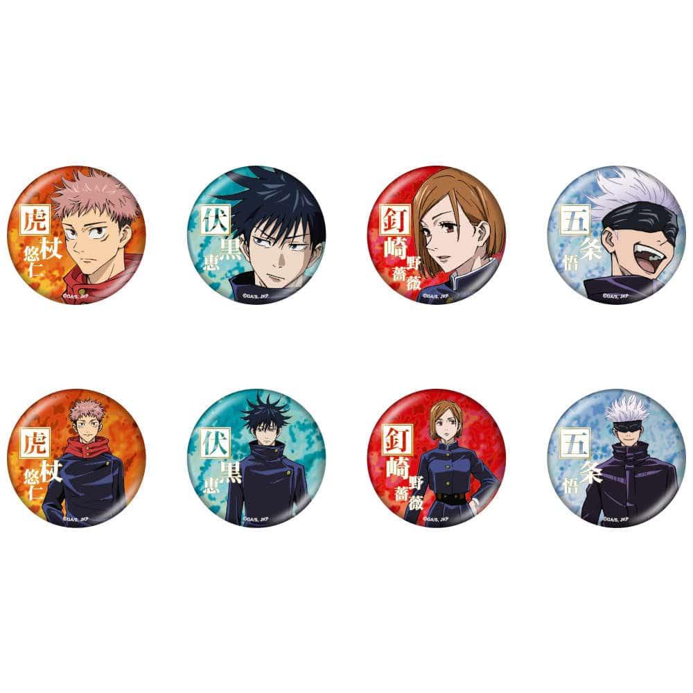 TVアニメ「呪術廻戦」 トレーディング缶バッジ 全8種コンプリートBOX