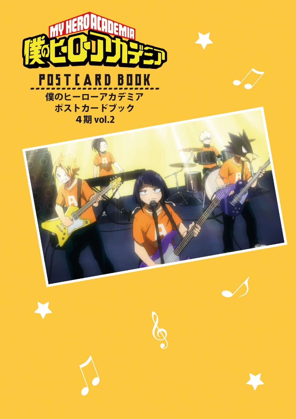 僕のヒーローアカデミア ポストカードブック 4th Vol.2