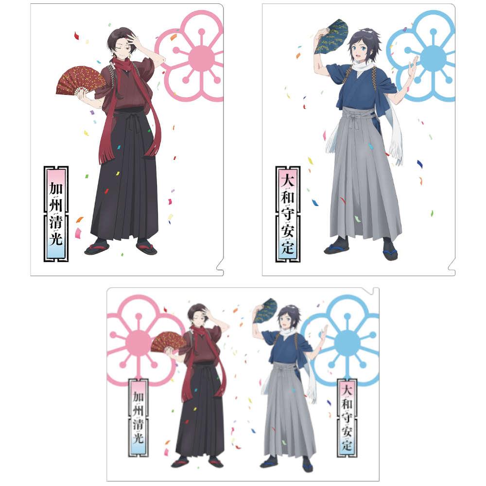 続『刀剣乱舞-花丸-』 クリアファイルセット TaS 5周年記念イラスト