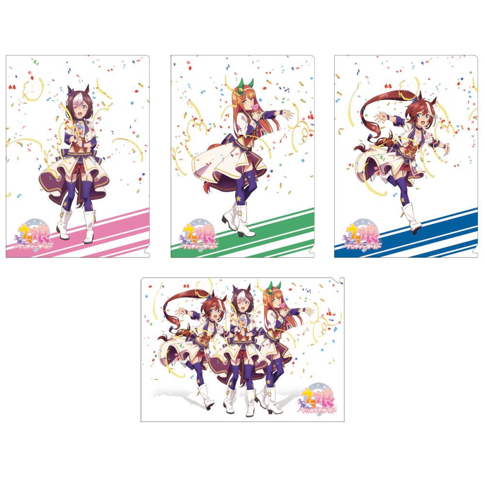 アニメ「ウマ娘 プリティ—ダービー」 クリアファイルセット TaS 5周年記念イラスト