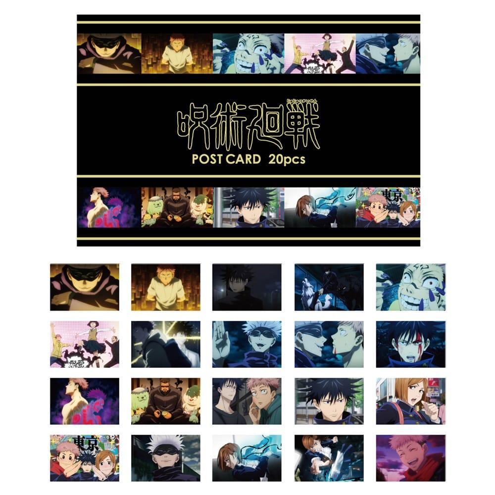 呪術廻戦 場面写真ポストカードセット(1-3話)