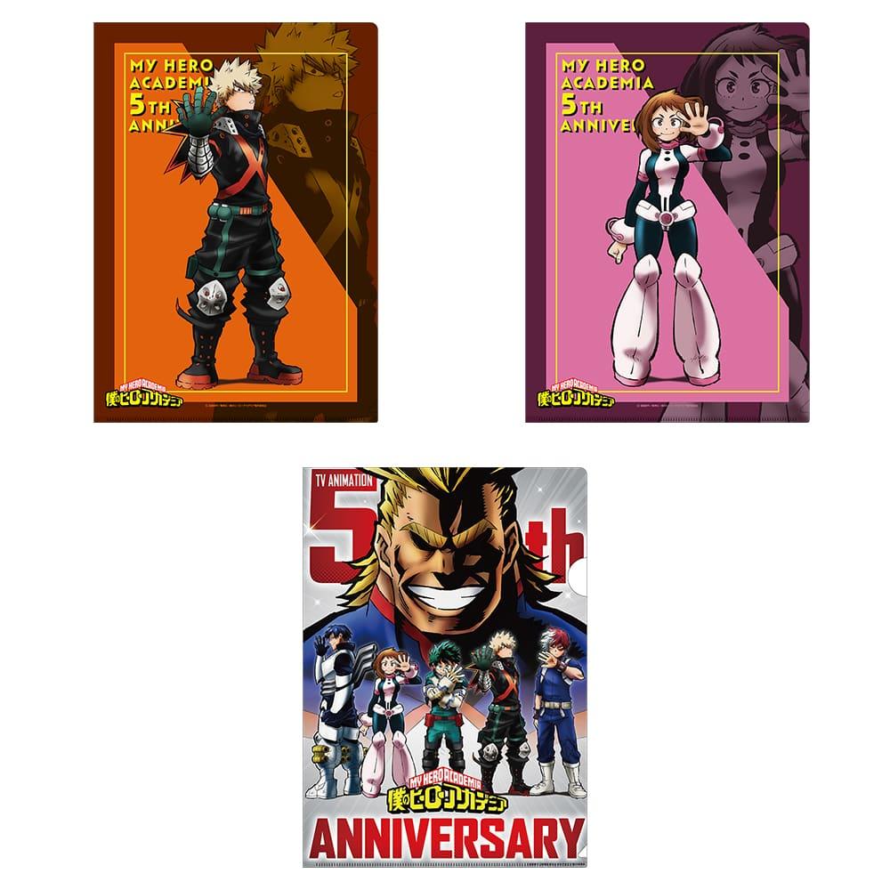 僕のヒーローアカデミア クリアファイル3枚セット 5th Anniversary Bセット