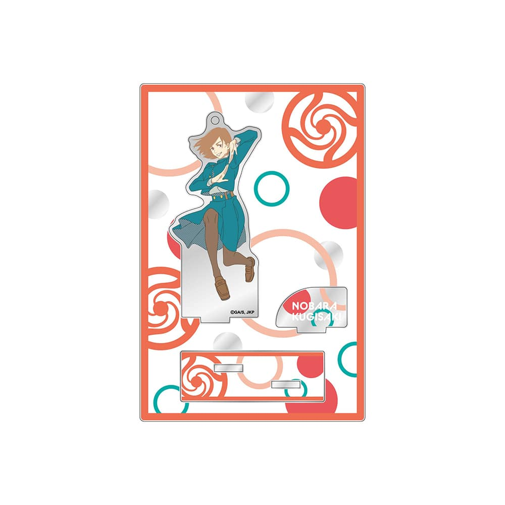 呪術廻戦 じゅじゅフェス 2021 アクリルスタンドキーホルダー 釘崎野薔薇