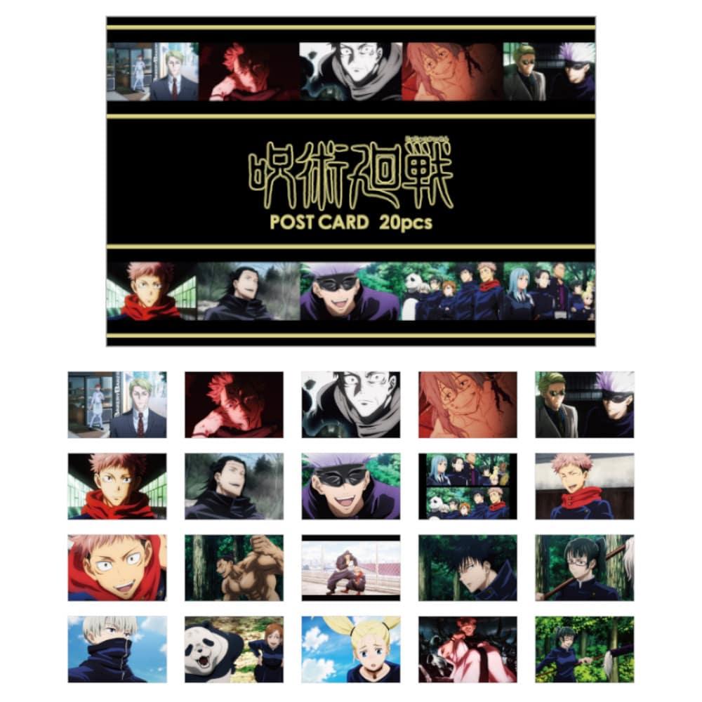 呪術廻戦 場面写真ポストカードセット(13-15話)