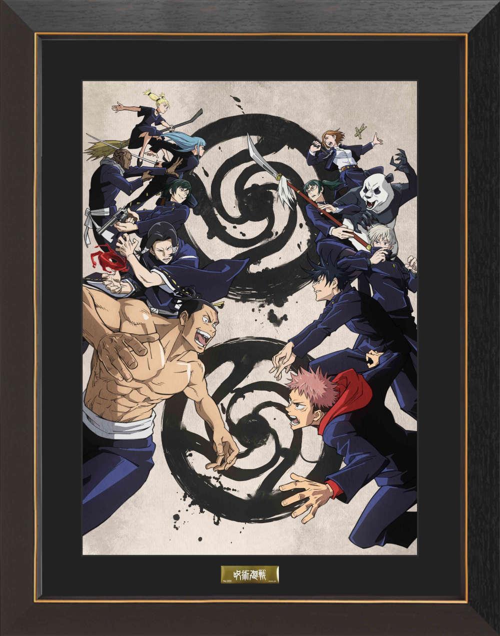呪術廻戦 A3キャラファイングラフ キービジュアル -B-