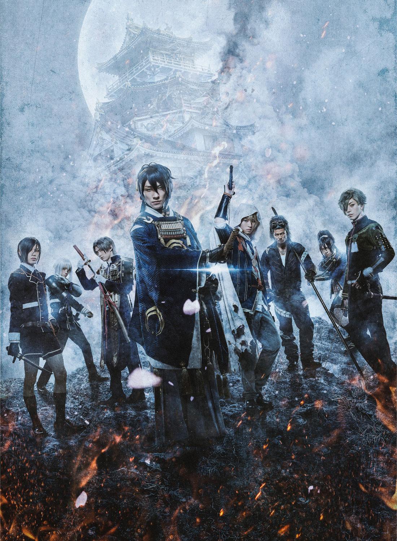 「映画刀剣乱舞」 全国共通前売券(ムビチケ)+ ブロマイドアルバムセット