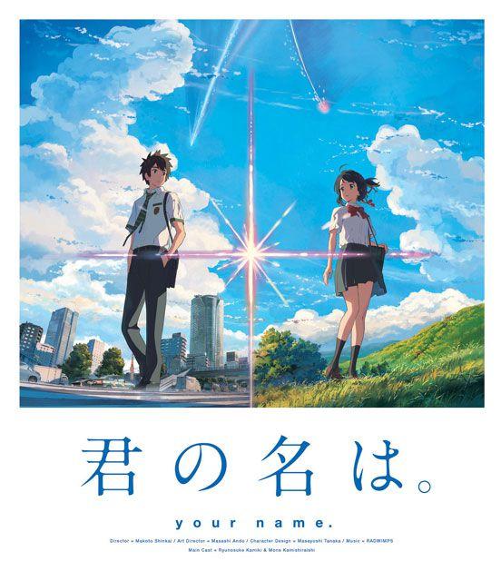 【TOHO animation STORE限定版】君の名は。Blu-ray スタンダード・エディション
