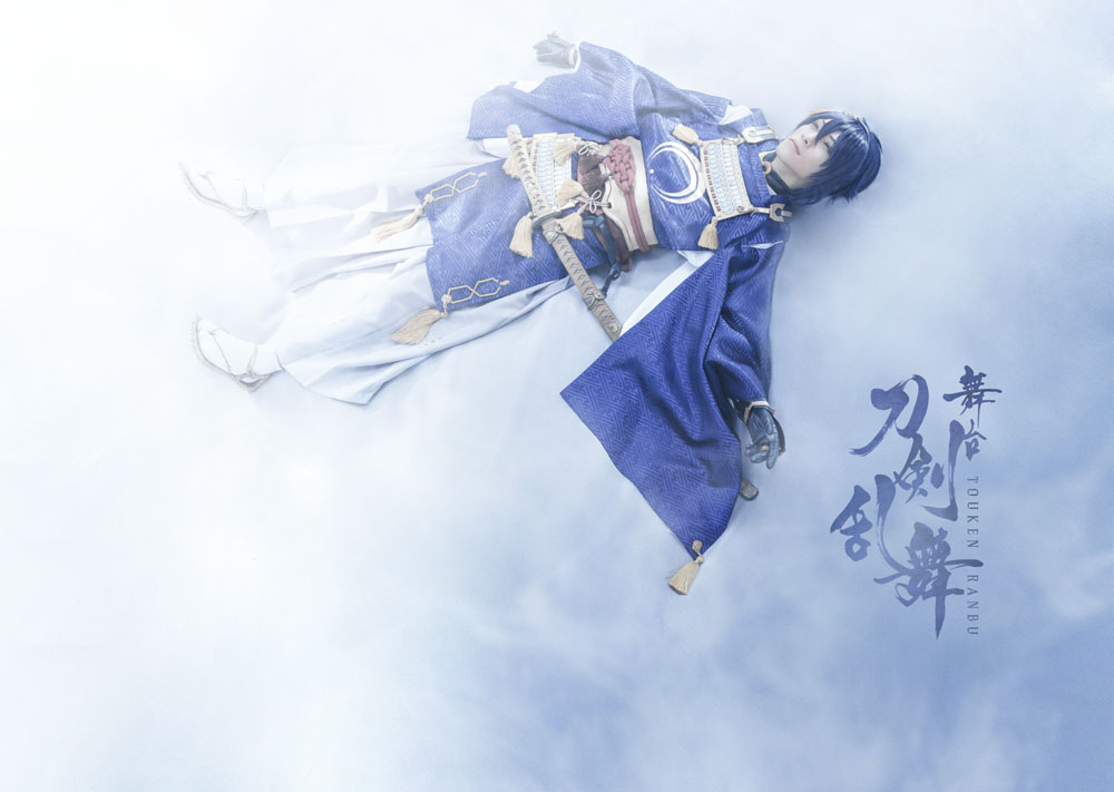 【7/6(金)予約分】舞台『刀剣乱舞』悲伝 結いの目の不如帰 Blu-ray 初回生産限定版