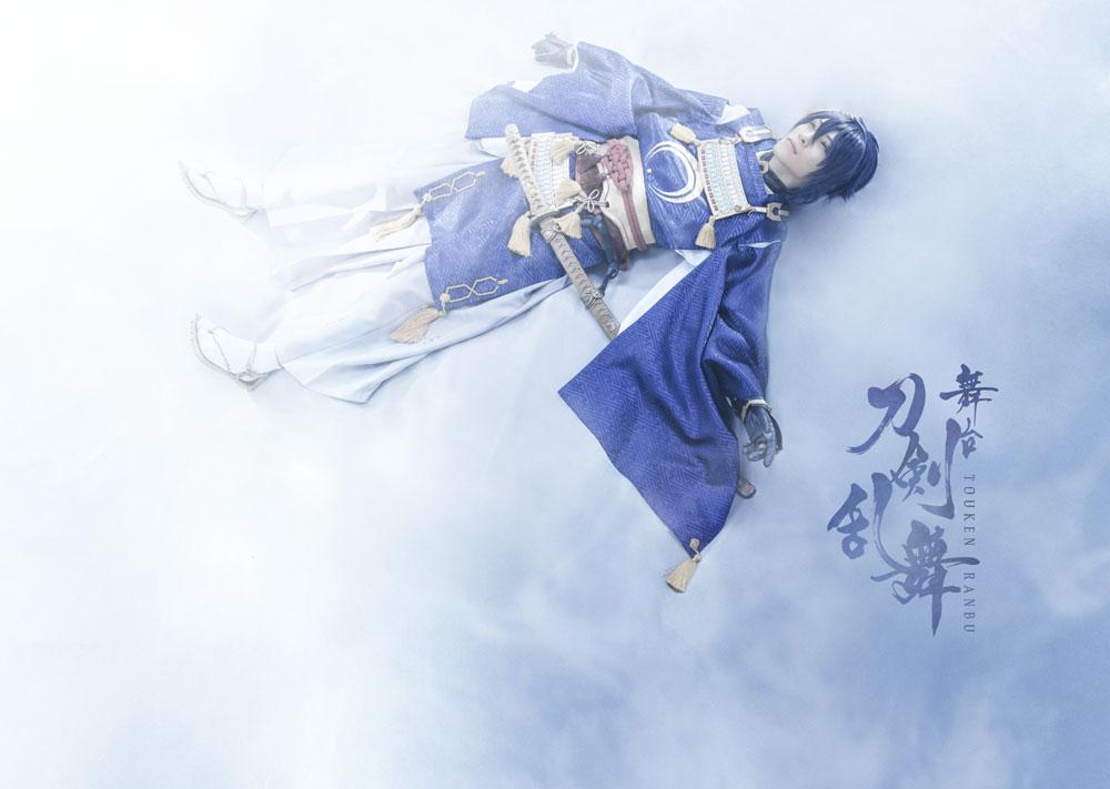 【Web予約分】舞台『刀剣乱舞』 悲伝 結いの目の不如帰 Blu-ray 初回生産限定版