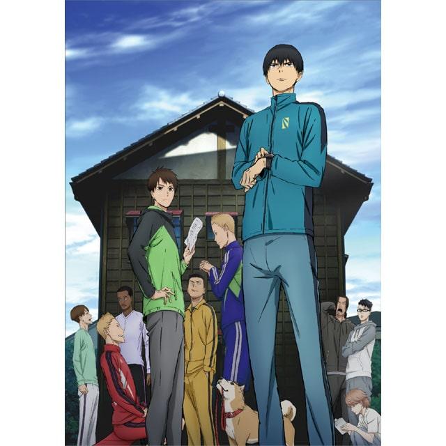 アニメ「風が強く吹いている」 Vol.4 Blu-ray 初回生産限定版