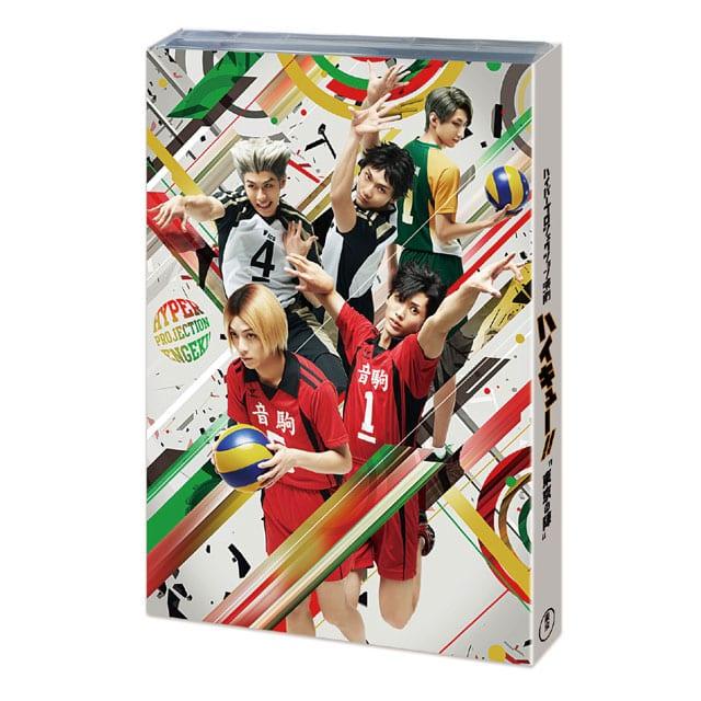 """ハイパープロジェクション演劇「ハイキュー!!」""""東京の陣"""" Blu-ray"""
