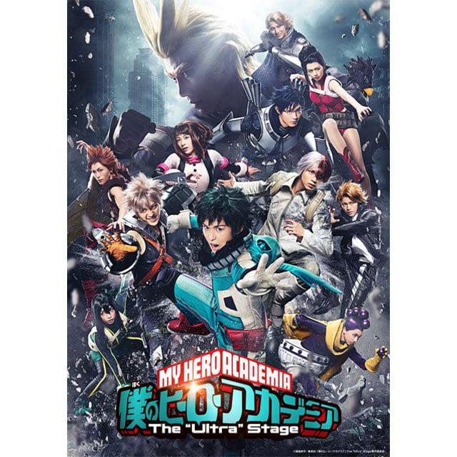 """「僕のヒーローアカデミア」 The """"Ultra"""" Stage Blu-ray"""