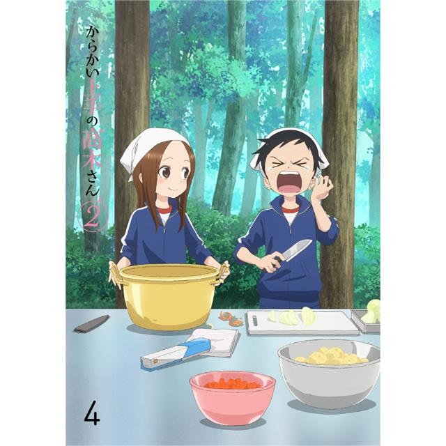 からかい上手の高木さん2 Vol.4 Blu-ray 初回生産限定版