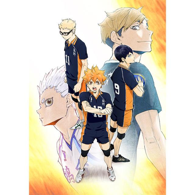 ハイキュー!! TO THE TOP Vol.4 Blu-ray 初回生産限定版
