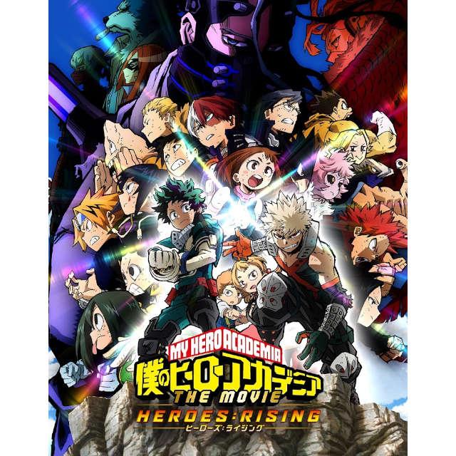 僕のヒーローアカデミア THE MOVIE ヒーローズ:ライジング Blu-ray 通常版
