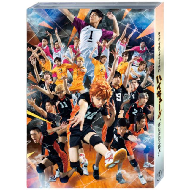 """ハイパープロジェクション演劇「ハイキュー!!」""""はじまりの巨人"""" Blu-ray"""