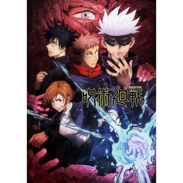 呪術廻戦 Vol.2 初回生産限定版 Blu-ray