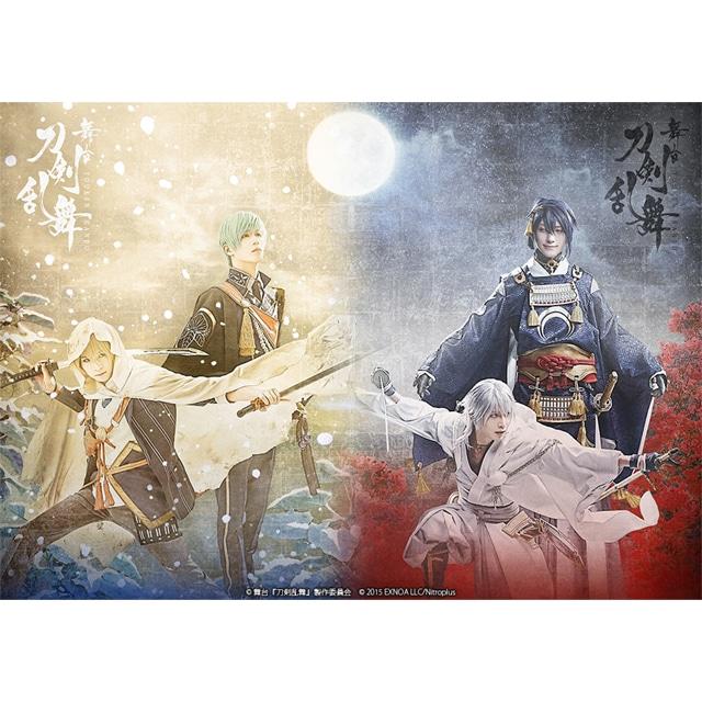 【期間限定予約特典付】 舞台『刀剣乱舞』大坂夏の陣(仮題) Blu-ray 初回生産限定版