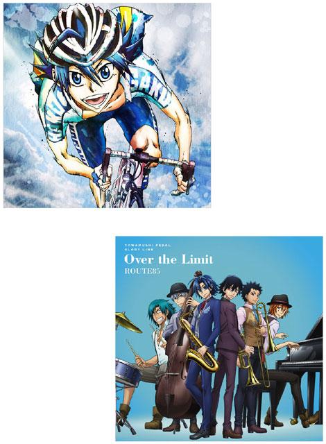 TVアニメ『弱虫ペダル GLORY LINE』第2クール OPテーマ「ダンシング」(アニメ盤) + EDテーマ「Over the Limit」 セット【CD】
