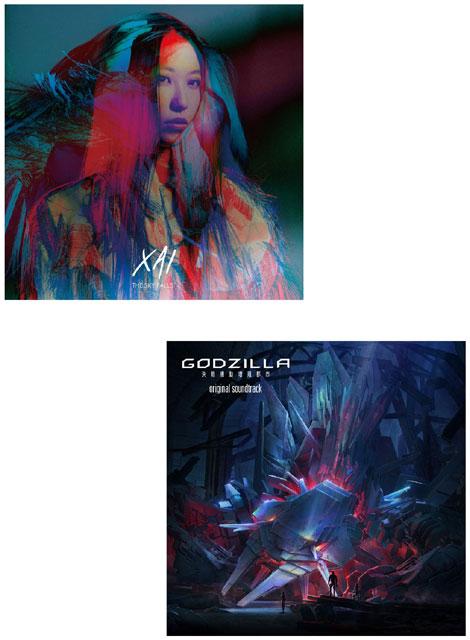 アニメーション映画『GODZILLA 決戦機動増殖都市』 主題歌「THE SKY FALLS」(アーティスト盤)+ オリジナルサウンドトラック セット【CD】