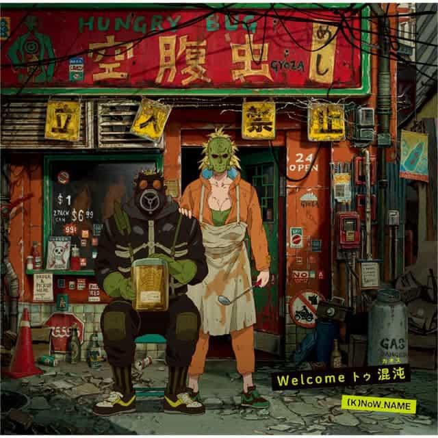 TVアニメ『ドロヘドロ』オープニングテーマ 「Welcome to 混沌(カオス)」【CD】