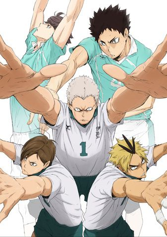ハイキュー!! セカンドシーズン Vol.7 DVD 初回生産限定版