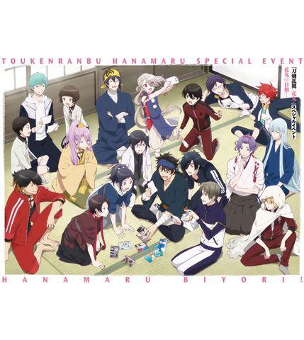 刀剣乱舞-花丸- スペシャルイベント 花丸◎日和! DVD 初回生産限定版