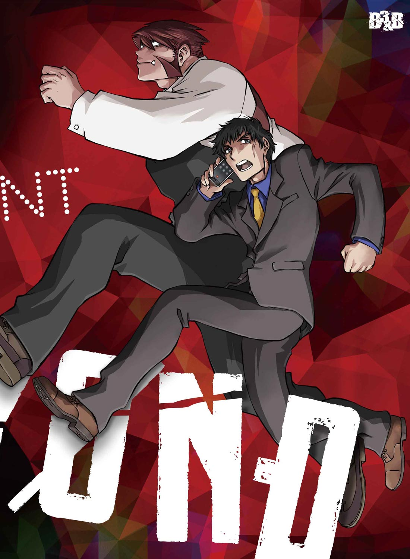 血界戦線 & BEYOND Vol.1 DVD 初回生産限定版