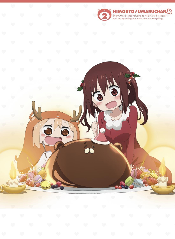 干物妹!うまるちゃんR Vol.2 DVD 初回生産限定版