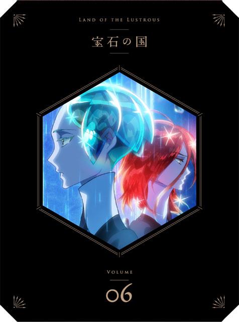 宝石の国 Vol.6 DVD 初回生産限定版