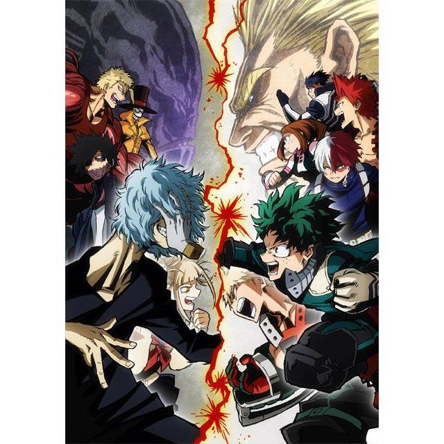 僕のヒーローアカデミア 3rd Vol.7 DVD 初回生産限定版