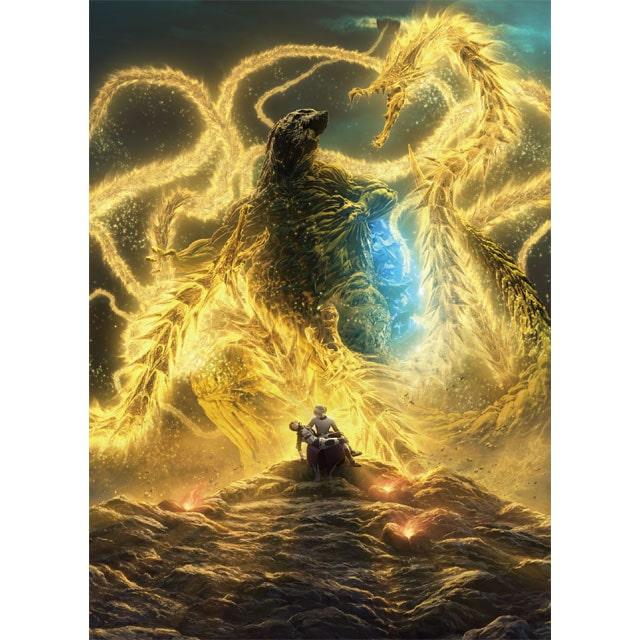 GODZILLA 星を喰う者 DVD スタンダード・エディション