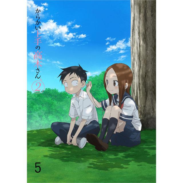 からかい上手の高木さん2 Vol.5 DVD 初回生産限定版