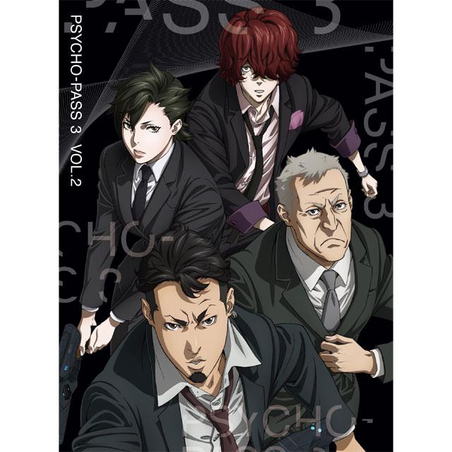 PSYCHO-PASS サイコパス 3 Vol.2 DVD 初回生産限定版