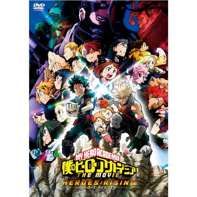 僕のヒーローアカデミア THE MOVIE ヒーローズ:ライジング DVD 通常版