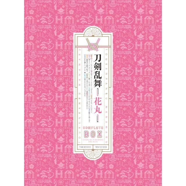 『刀剣乱舞-花丸-』DVD BOX