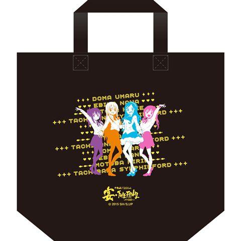 スペシャルイベント「宴・THE FINAL」物販グッズ トートバッグ&缶バッジセット