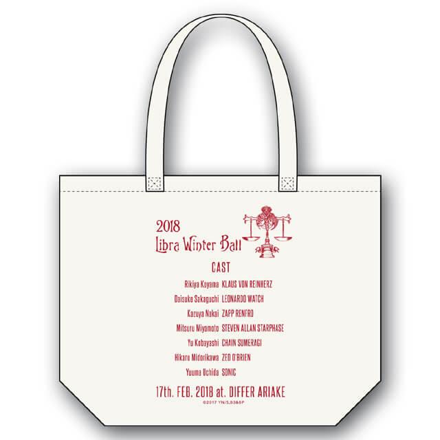 血界戦線 & BEYOND 「ライブラ日本支部 冬の舞踏会」イベントトートバッグ 白