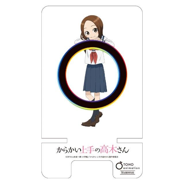 TOHO animation 5周年記念 アクリルスマートフォンスタンド:からかい上手の高木さん