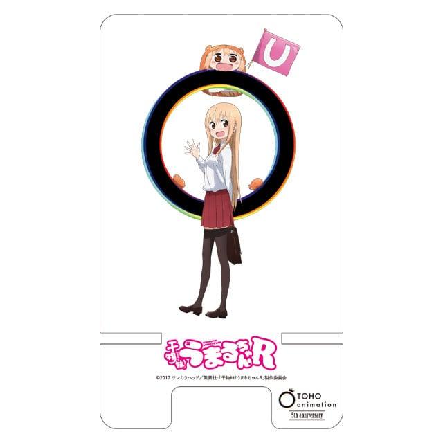 TOHO animation 5周年記念 アクリルスマートフォンスタンド:干物妹!うまるちゃんR