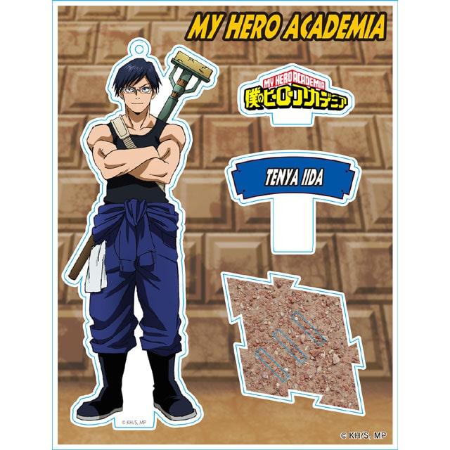 僕のヒーローアカデミア 描き下ろしアクリルスタンドキーホルダー 飯田天哉